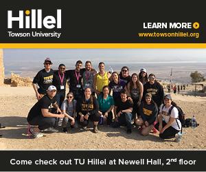 towsonhillel.org